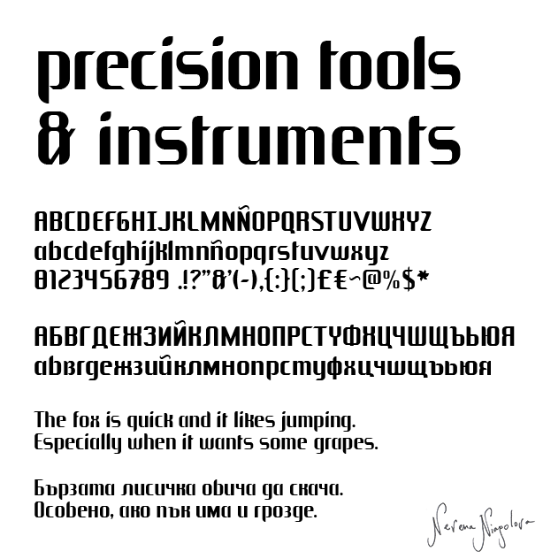 nevena-precision tools and instruments-v2.0-nevena.org